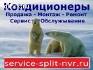 Монтаж в подарок - Для вас !!! Новороссийск
